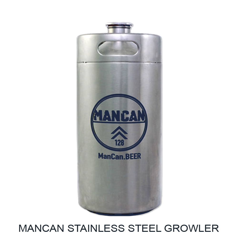 Home Brewer Promo Code for Save $8 On A Large ManCan Stainless Steel Growler Coupon Code