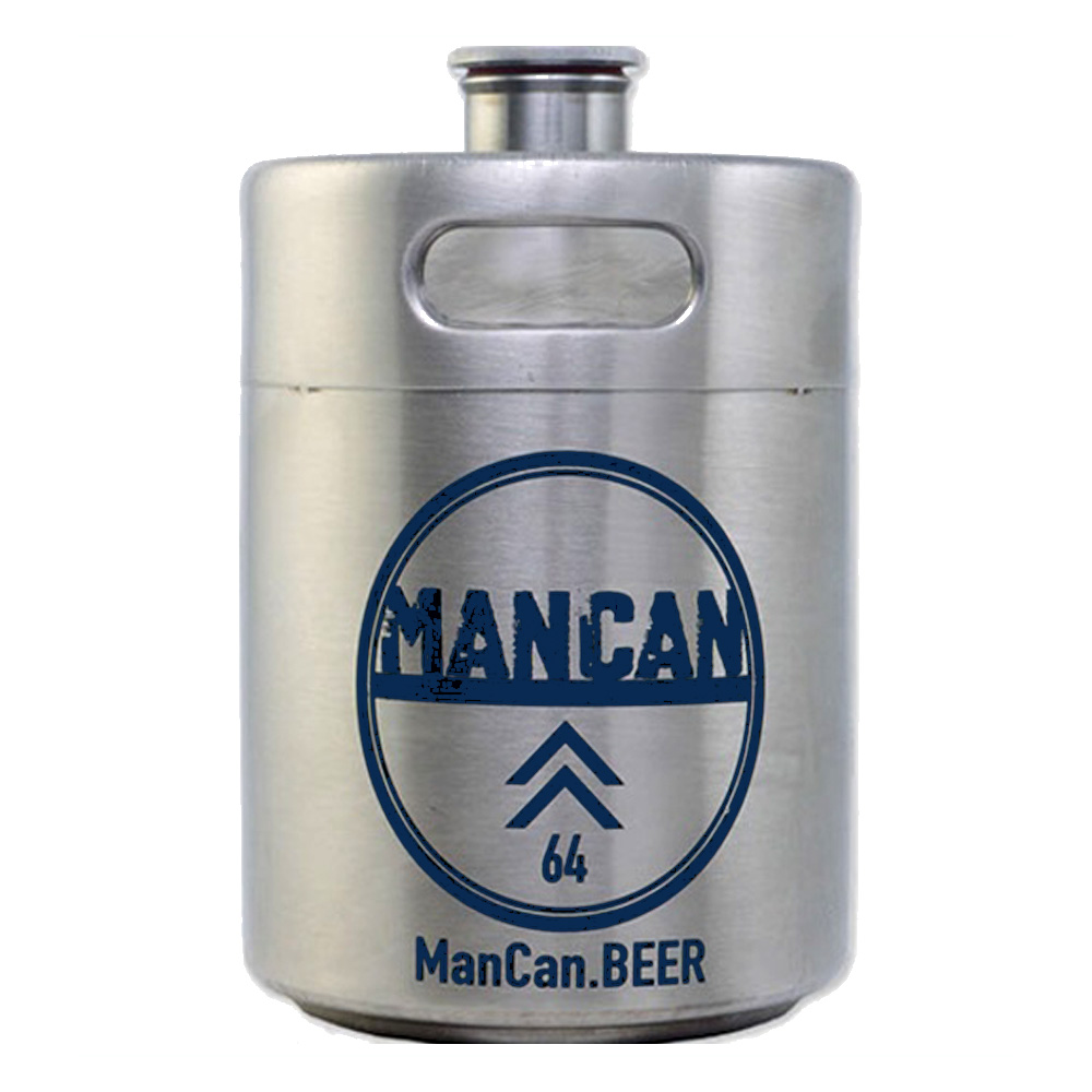 Homebrew Promo Code for Man Can SS Mini Keg Growler Promo Codes Promo Codes