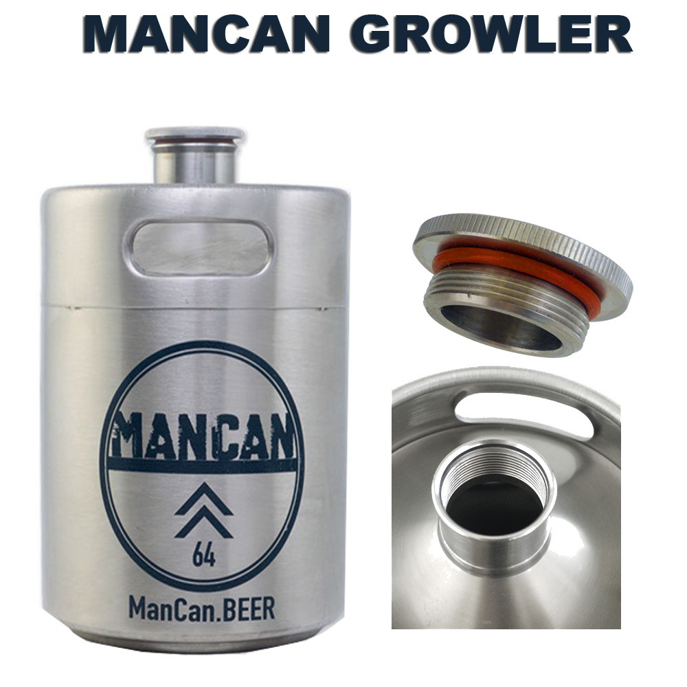 Homebrew Promo Code for Save $6 On A New Stainless ManCan Mini Keg Growler Promo Codes